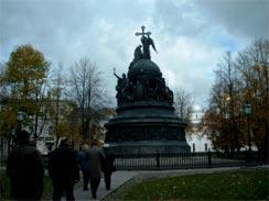 1000 års monumentet